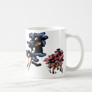 Hokusai Trees Coffee Mug