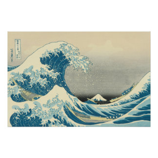 Hokusai - Under the Wave Off Kanagawa Poster