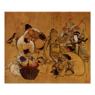 Hokusai's '7 Gods of Fortune' Poster