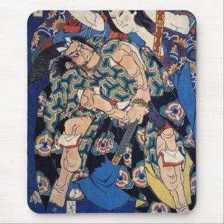 Hokusai's 'Kusunoki Tamonmaru' Mousepad