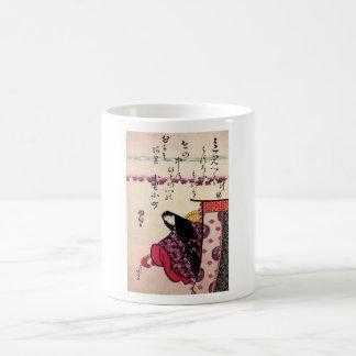 Hokusais' 'Poetess Ononokomatschi' Mug