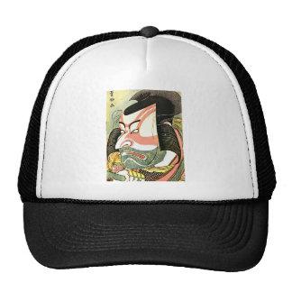 Hokusai's 'The Actor Ichikawa Ebizo' Trucker Hat