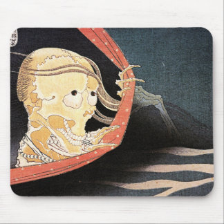 Hokusai's 'Weird Skeleton' Mousepad Mouse Pad