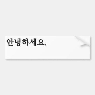 Hola (coreano). 안녕하세요. pegatina de parachoque
