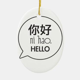 Hola impresión adorno navideño ovalado de cerámica
