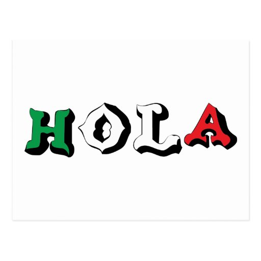 HOLA POSTAL
