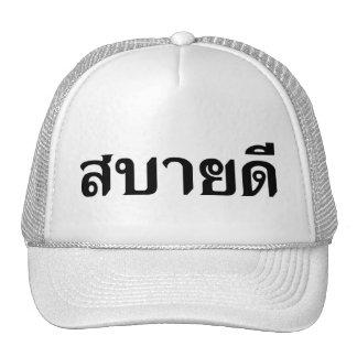 Hola ♦ Sabai Dee de Isaan en ♦ tailandés del Gorro
