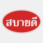 Hola ♦ Sabai Dee de Isaan en ♦ tailandés del Calcomanías Ovales Personalizadas