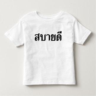 Hola ♦ Sabai Dee de Isaan en ♦ tailandés del Remeras