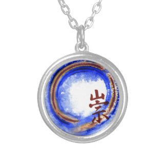 Holding Reverence, Enso Custom Necklace
