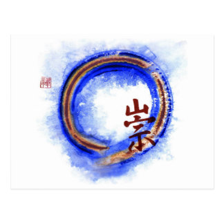 Holding Reverence, Enso Postcard