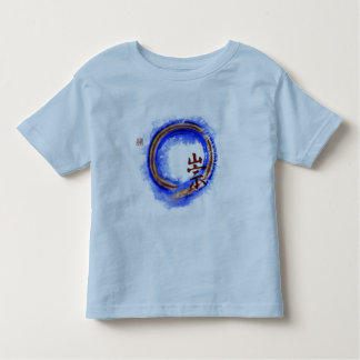 Holding Reverence, Enso Tee Shirt