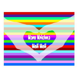 HOLI colored Stripes pattern + your ideas Postcard