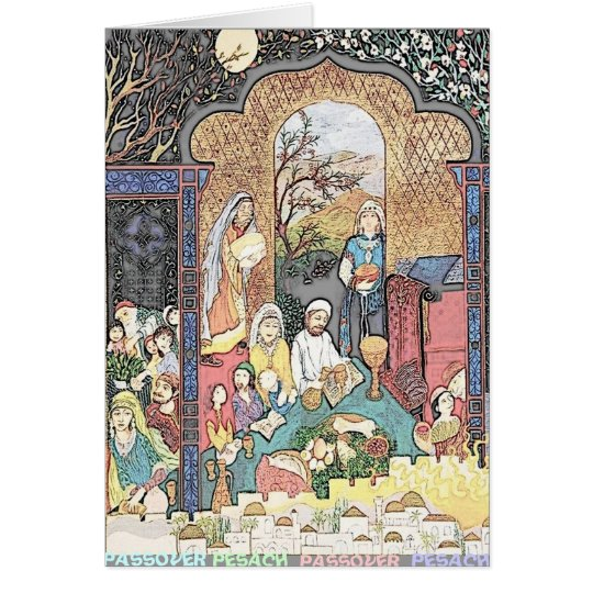 Holiday Card: PASSOVER *1 Card