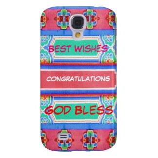 HOLIDAY Festival Fever : Wisdom Text Galaxy S4 Cover