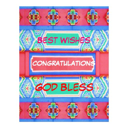 HOLIDAY Festival Fever : Wisdom Text Personalized Letterhead