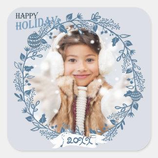 Holiday Foliage Custom Photo Sticker