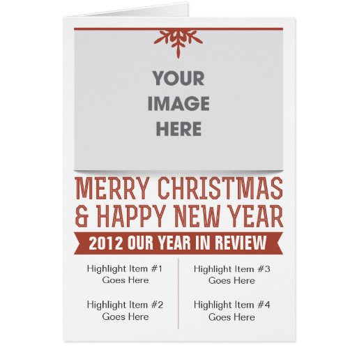 Holiday Newsletter Greeting Card