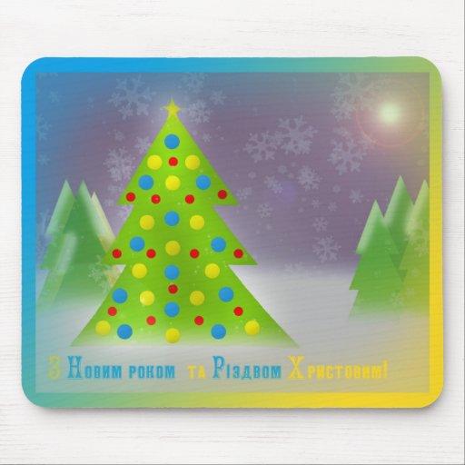 Holidays Mousepad