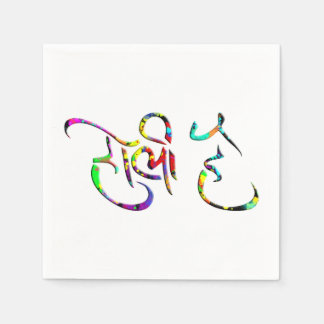 holiES - HOLI HAI sanskrit 1 + your backgr. Paper Napkin