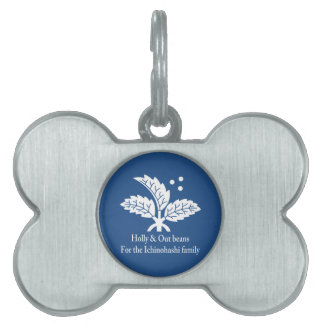 Holly and Out beans Pet Tag