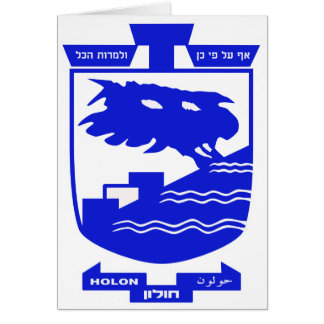 Holon, Israel Card