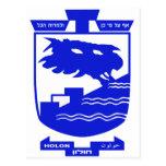 Holon, Israel Post Card