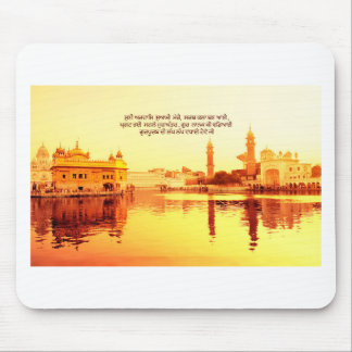 HOLY GOLDEN TEMPLE AMRISTAR INDIA MOUSE PAD