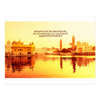 HOLY GOLDEN TEMPLE AMRISTAR INDIA POSTCARD