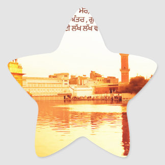 HOLY GOLDEN TEMPLE AMRISTAR INDIA STAR STICKER