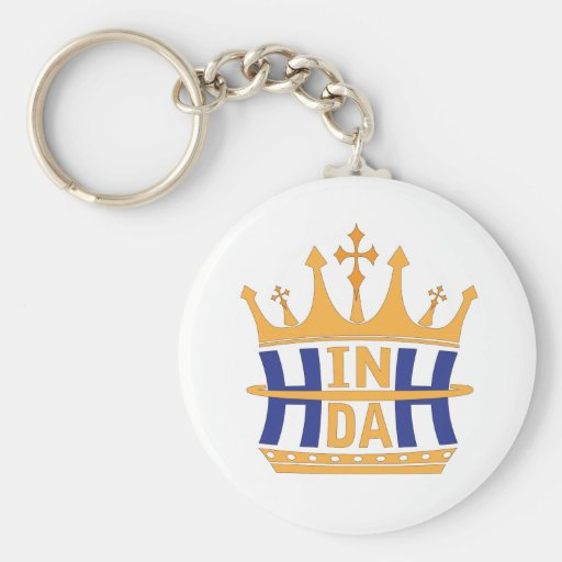 "Holy ""In Da"" Hood Clothing Basic Round Button Keychain"