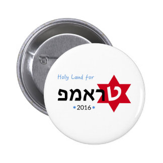 Holy Land for Trump Button
