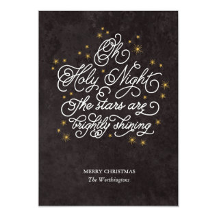 Holy Night Elegant Script Religious Greeting Card at Zazzle