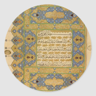 Holy Quran covering by Ahmed Karahisari Classic Round Sticker