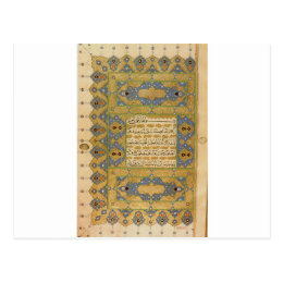 Holy Quran covering by Ahmed Karahisari Postcard