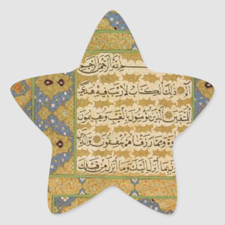 Holy Quran covering by Ahmed Karahisari Star Sticker