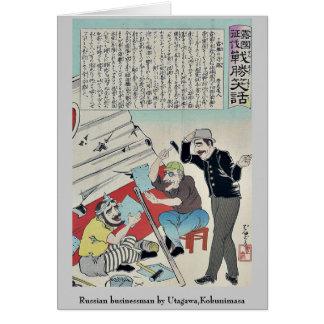 Hombre de negocios ruso por Utagawa, Kokunimasa Tarjeta Pequeña