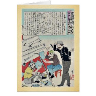 Hombre de negocios ruso por Utagawa, Kokunimasa Tarjeta De Felicitación
