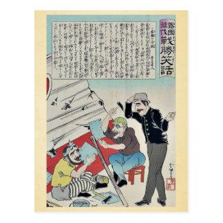 Hombre de negocios ruso por Utagawa, Kokunimasa Tarjetas Postales