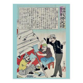 Hombre de negocios ruso por Utagawa, Kokunimasa Postal