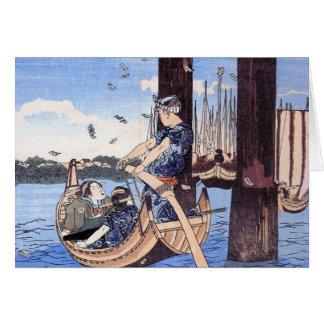 Hombre japonés del arte que rema a dos señoras tarjeton