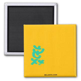 Hombre verde de salto en amarillo imán cuadrado