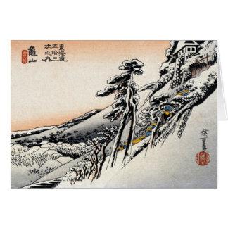 Hombres japoneses y Snowscape no.1 Tarjeta De Felicitación