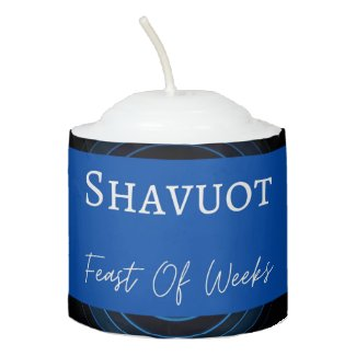 Home Decor Votive Candle Shavuot Feast Of Weeks