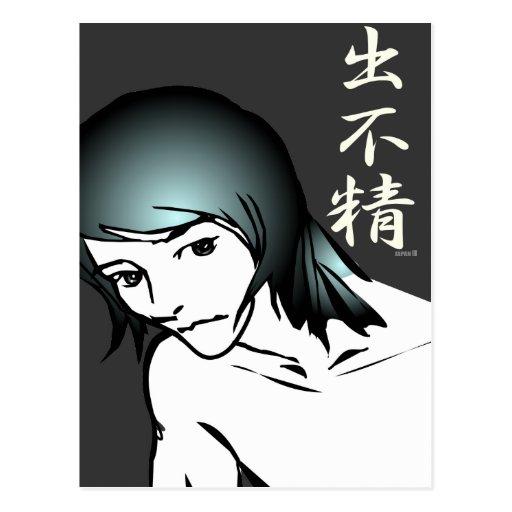 homebody ,Japanese MANGA boy Postcard