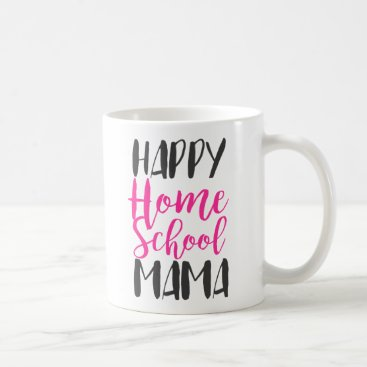 Beach Themed Homeschool Mug