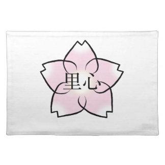 'Homesick' Cherry Blossom Kanji design Place Mats