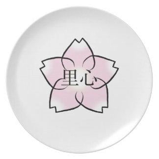 'Homesick' Cherry Blossom Kanji design Party Plate