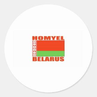Homyel, Belarus Classic Round Sticker