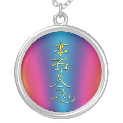 Hon Sha Ze Sho Nen Necklace